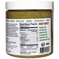חמאת זרעי המפ אורגני - 227 מיליגרם - דסטוני Dastony