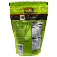 זרעי צ'יה - 340 גרם - מאכלי ההמפ של רות