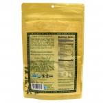 זרעי המפ קלופים הימלאניה 113 גרם Himalania